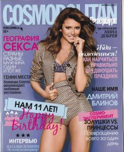 ND-Cosmo-Russia-1